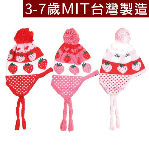 帽子 保暖帽 遮耳帽 針織帽 毛線帽 造型帽 彈性針織 女童草莓毛球