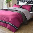 好傢在家居生活館-床包兩用被組/雙人加大-100%棉-台灣製-寢具-[舒提床包兩用被組55375]