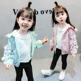 現貨 外套 女寶寶秋裝外套女童1-3歲洋氣嬰幼兒公主小童夾克上衣潮【小天使】 10-24