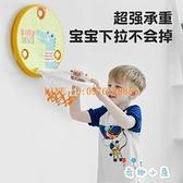 兒童可升降籃球框寶寶懸掛式免打孔家用室內玩具【奇趣小屋】