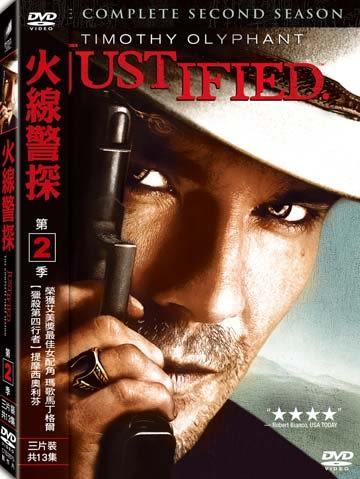 火線警探 第2季 DVD Justified Season 2 免運 (購潮8)