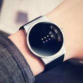 韓國潮流時尚中性黑白男錶女錶創意學生皮帶個性簡約五彩轉盤手錶  極有家