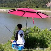 wfg釣魚傘2.4米大釣傘加厚防風萬向加固黑膠臺釣傘漁傘不漏雨釣傘MBS『潮流世家』