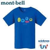 【Mont-Bell 日本 女 Wickron T恤 山木葉 短袖排T《群青藍》】1114421/排汗衣/抗UV/快乾