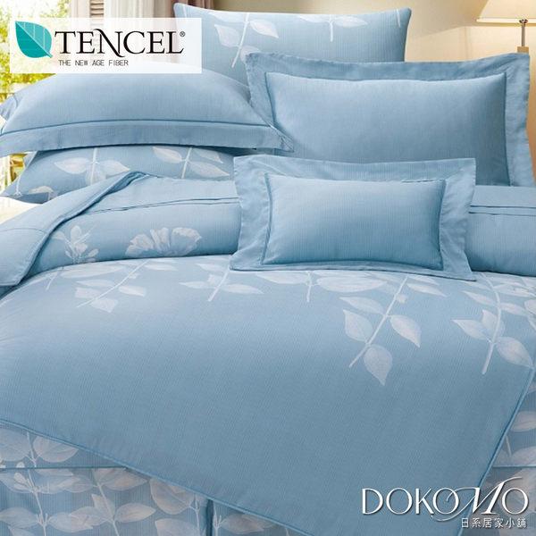 100%純天絲頂級60支-標準雙人八件式床罩組