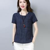夏裝棉麻上衣女裝短袖2020新款麻料寬鬆t恤女顯瘦亞麻棉百搭中年T 韓國時尚週