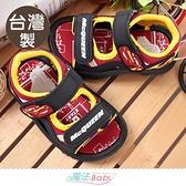 男童鞋 台灣製迪士尼閃電麥坤正版休閒運動涼鞋 魔法Baby