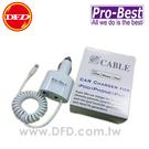 PRO-BEST APPLE iPhone Lightning 專用車充組 CAR-007 線長1.2M (2Port+lightning)