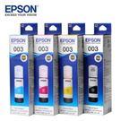 EPSON T00V 原廠墨水罐 適用 L1110/L3110/L3150/L5190/L5196