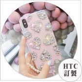 HTC U12 Life U12+ Desire12 U11EYEs A9s X10 Ultra 手機殼 小水晶愛心鑽殼