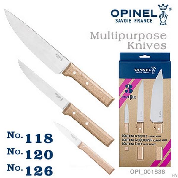 法國OPINEL The Multipurpose Knives 多用途刀系列 /三把不銹鋼餐刀組(公司貨)#001838