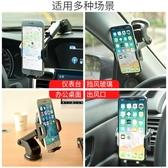 車載手機架汽車支架車用導航車上手機支撐架車內吸盤式出風口支駕