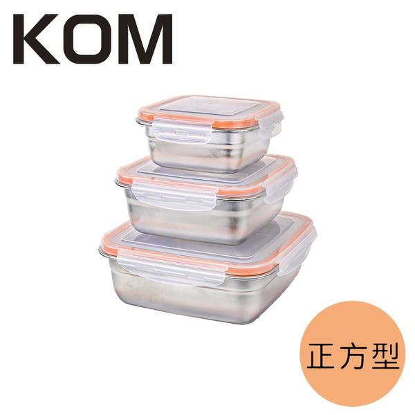 KOM►日式萬用不鏽鋼保鮮盒-正方型(三件組)