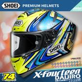 [安信騎士] SHOEI X-Fourteen X14 選手彩繪 DAIJIRO 藍黃 加藤大治郎 全罩 安全帽 X-14