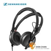 德國聲海 SENNHEISER HD 25 頭戴式監聽耳機 台灣公司貨 原廠保固兩年【HD25】