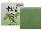 御美人生~抹草潔身皂(100g) 台灣製