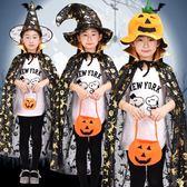 萬聖節服裝 萬圣節成人披風COS吸血鬼兒童魔法師服裝巫師帽掃把斗篷巫婆披肩【小天使】