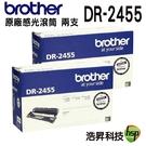 【原廠感光鼓 二支】Brother DR-2455 適用型號MFC-L2715DW / MFC-L2770DW