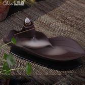 倒流香爐香插陶瓷創意擺件檀香熏香用品爐線香長香底座「Chic七色堇」