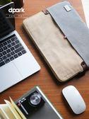 蘋果筆記本內膽包12寸13.3寸14寸macbook AirPro13寸電腦包 交換禮物