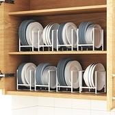 廚房收納盒 餐具碗盤托櫥櫃內置物架廚房盤子瀝水架碟子架碗碟放盤收納架家用【八折搶購】