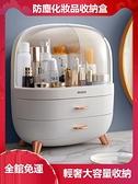 化妝品收納盒 透明防塵桌面口紅梳妝台化妝刷子收納架護膚品置物架【八折搶購】