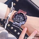 手錶 兒童手錶男孩防水防摔青少年初中小學生潮流運動電子錶 618購物節