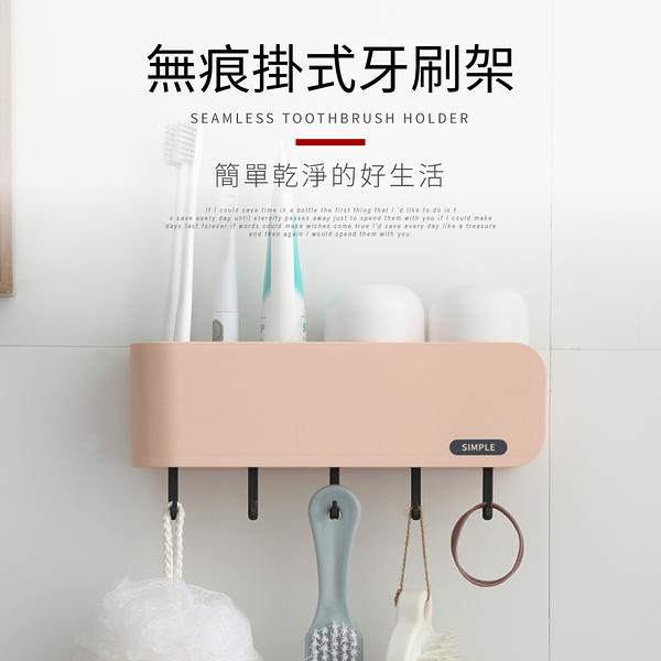 【IDEA】居家無痕掛式牙刷架套裝組【YL-005】