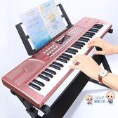 電子琴 兒童電子琴61鍵初學者入門女孩多功能家用鋼琴3-6-12歲專業玩具88T 3色