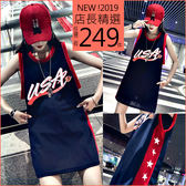 克妹Ke-Mei【AT52655】USA側星星單槓撞色運動風背心洋裝