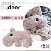 ✿蟲寶寶✿【丹麥Done by deer】啟發好朋友 超柔軟安撫玩具/玩偶 馬來膜Ozzo