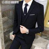 西裝套裝  正韓男士三件套職業正裝伴郎新郎結婚禮服 S-3XL 4色可選【搶滿999立打88折】