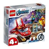76170【LEGO 樂高積木】Marvel 漫威系列 - 鋼鐵人vs薩諾斯