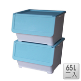 【收納屋】65L 特大粉彩蓋 直取收納箱(二入/組)粉紅