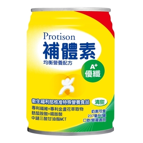 (加贈二罐) 補體素優纖A+液體 清甜 237ml/24罐 1箱 *維康*