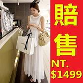 洋裝-無袖特殊剪裁有型顯瘦韓版連身裙61a1【巴黎精品】