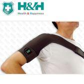 南良 醫療用護具(未滅菌) - 護肩