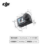 《聖誕大禮包》【高飛網通】 DJI 大疆 OSMO ACTION 運動相機 免運 台灣公司貨 原廠盒裝