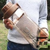 超大容量水杯太空杯便攜塑料運動戶外水壺大號3000ml【左岸男裝】