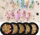 日系美甲飾品 星月混裝鉚釘 星星 月亮混合鑽飾 美甲材料 韓國金銀線 Nails Mall