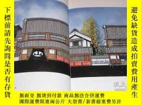 二手書博民逛書店The罕見World of Japanese Cutout Picture KIRIE book from Jap