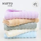 竹纖維加厚柔軟親膚吸水成人洗臉家用潔面毛巾比純棉柔軟 小巨蛋之家