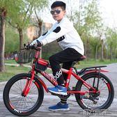 自行車 兒童自行車山地變速6-7-8-9-10-11-13歲男女學生大童車18/20/22寸 igo 第六空間