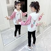女童外套春秋2020新款兒童秋裝女洋氣時尚網紅時髦中大童秋季上衣