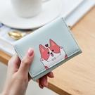 新鮮貨 日韓版可愛三折疊式小巧迷你女士錢包女短款卡包一體學生錢夾