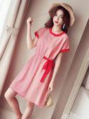 洋裝T恤裙女裝新款韓版寬鬆慵懶風裙子短袖收腰條紋針織洋裝 情人節限時優惠