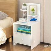 簡約現代床頭櫃多功能收納櫃簡易儲物櫃臥室床邊小櫃子WY