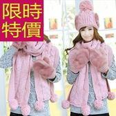 圍巾+毛帽+手套羊毛三件套-明星款復古英倫防寒女配件4色63n9[巴黎精品]