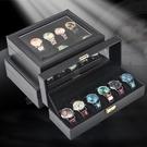 手錶收藏盒 手表收納盒碳纖維手表盒子天窗腕表整理收藏展示盒手鏈首飾箱【快速出貨八折鉅惠】