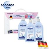 德國sanosan珊諾-baby洗髮沐浴露量販熱銷組(400mlx3)